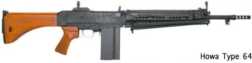howa-type-64