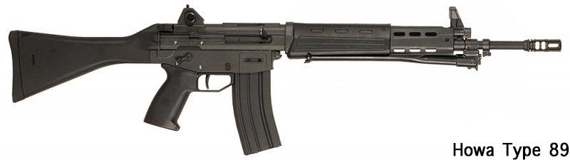 howa-type-89