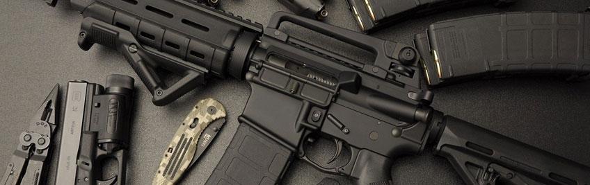 La armería donde comprar tu arma