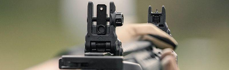 Cómo funcionan las miras para arma